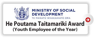 He Poutama Taitamariki Award (Youth Employee of the Year)